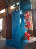 Máquina de anzuelo de la limpieza del chorreo con granalla de la alta calidad popular