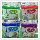Mein a+ Brand Baby Diapers