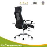 현대 메시 행정상 의자 (A602)
