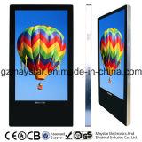 Étalage vertical d'annonce d'écran LCD de réseau câblé de WiFi de 22 pouces