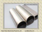 Tuyauterie soudée ronde d'acier inoxydable pour des meubles