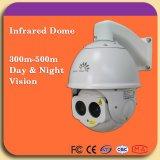 Appareil-photo de dôme de vitesse de la vision nocturne IR