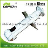 수직 집수 펌프를 취급하는 금속에 의하여 일렬로 세워지는 유출물