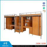 引出し階段が付いている実用的で安い学校装置の鋼鉄二重サイズの二段ベッド/二段ベッド