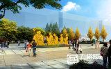Расположенные на окраине города изображения перевод 3D места зрелищности красивейшего процесса
