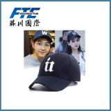 Крышка Snapback шлемов бейсбольных кепок спорта хлопка
