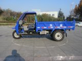 Wawのディーゼル販売のための開いたモーターを備えられた貨物三輪車