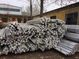 Barra de alumínio (1050 1060 1070 1100 3003 3105 3004 5052 5005 5083 5754, 8011)