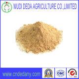 リジンの家畜および家禽の供給の添加物