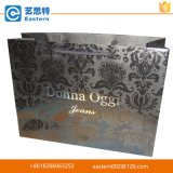 中国の卸し売りギフトの買物をする普及したペーパーハンド・バッグ