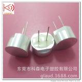 Qualitäts-Fühler-geschlossener integrierter Lautsprecherempfänger-Ultraschallfühler
