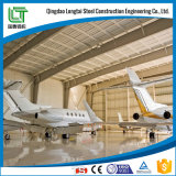 Estructura de acero prefabricado Taller (LT211)