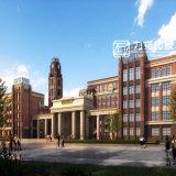 ヨーロッパ式の国際的な学校の建築レンダリング