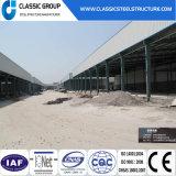 軽い構築デザイン鉄骨構造の倉庫