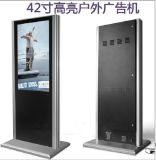 Advertizing를 가진 42inch Touch Screen