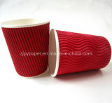 Customizedの8oz Wave Ripple Wall Coffee Paper Cup