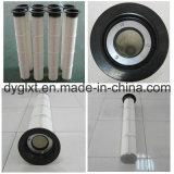 Воздушный фильтр серии Dy