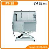 電気処理のたらい(PT-1E)