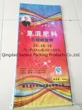 PP saco tecido para farinha de arroz Fertilizante Feed (forragem) açúcar de semente