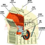 Máquina caliente de la trituradora de impacto de la alta calidad de la venta