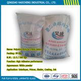 Resina precio competitivo de polivinilo butiral (PVB) para revestir