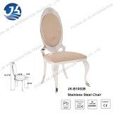 海綿状のクッションのリネンカバー102*48*64cm Jk-B1005が付いている椅子を食事する201ステンレス鋼