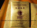 Lámina para gofrar caliente del oro para el certificado de papel