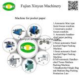 Machine à emballer Pocket à grande vitesse automatique de sac de papier de soie de soie