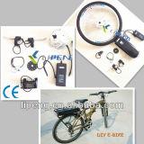 36V 250W Efficiency BLDC Gear Motor/ E-Bike Conversion Kits