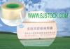 Пленка Non-PVC для IV мешка (S528)