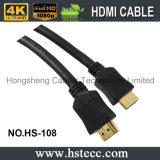 Macho do cabo do logotipo do OEM ao macho HDMI Kable 50FT