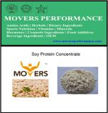 最もよい価格の高品質: 大豆蛋白の濃縮物
