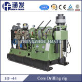 Rig HF-44 Core Drilling
