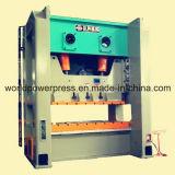 250ton H Press con CE per Sales
