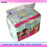 Very Nice PriceのよいAbsoprtion Disposable Baby Diaper