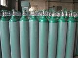 Cga870 Pin-Tipo cilindri di ossigeno di alluminio