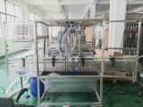 Автоматическая машина завалки 2 головок жидкостная