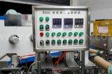 Машина запечатывания автоматической чашки Bg32A заполняя для сока с частицой