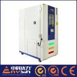 Оборудование лаборатории влажности хозяйственной температуры