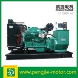 lista diesel raffreddata ad acqua di prezzi del generatore 100kVA del motore 1104c-44tag2