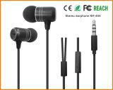 スポーツの金属の携帯電話(REP-820-001)のためのステレオの耳のイヤホーン