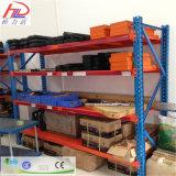 Shelving хранения пакгауза металла тяжелых нагрузок
