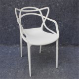 PC élégant de Transparent Chair/Plastic Chair avec Arm pour Home (YC-P31)
