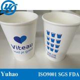 8oz 최신 마시는 종이컵 생물 분해성 종이컵 (YHC-032)