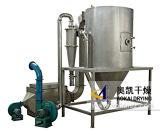 Máquina de secagem centrífuga de pulverizador da refeição de sangue dos suínos