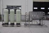 Система очищения воды обратного осмоза