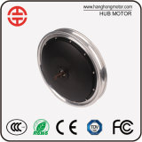 Cer Approved 16inch Selbst-Balancing Scooter BLDC Motor