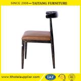 椅子のArmlessレストランの椅子を食事する金属牛角