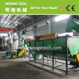 洗浄するペットプラスチック高容量の機械をリサイクルする