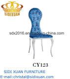 가정 가구를 위한 의자를 식사하는 호화스러운 직물 덮개
